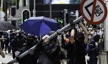 강대국 정치 '제물' 된 홍콩