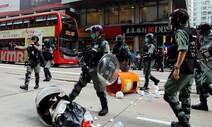 """중, 더 세진 '홍콩 보안법' 28일 표결…트럼프 """"이번주 강경 조치"""""""