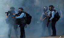 백악관 한때 봉쇄…미 전역서 나흘째 '흑인사망' 시위 충돌