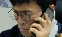 [편집국에서] 실드 치는 한겨레? / 이춘재