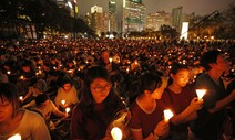 홍콩, 톈안먼 추모집회 30년 만에 불허…코로나? 시위차단?