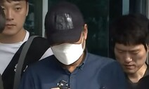 '아내 살해' 유승현 전 김포시의장, 항소심서 징역 15년→7년