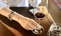 랜선에서 건배를! 코로나가 바꾼 와인 인생