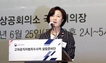 검찰, '군 휴가 뒤 미복귀 의혹' 추미애 아들 수사 착수