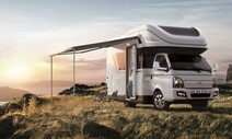 '차박' 인기에…현대차, 4000만원대 캠핑카 '포레스트' 출시