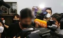경주시청 감독·선배의 절대군림…'팀닥터' 월급까지 내게 했다