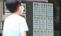 """""""낡은 아파트마저 2년새 5억 폭등…영끌해서 살걸, 땅 치고 후회"""""""