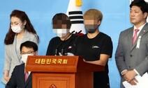 최숙현 선수 고소 사건 축소 수사 의혹 경주경찰서 감찰