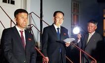 """북한 """"미국과 마주 앉을 생각 없다…남쪽 삐치개질(참견) 좀 그만"""""""