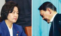 윤석열, 추 법무 지휘 뒤집기 좌절되자 '피해자'인양 항변