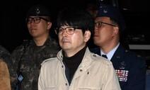 """[단독] 탁현민 측근이 청·정부 행사 22건 수주…업계 """"특혜"""""""