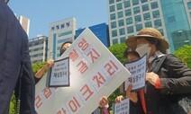 '56년 만의 미투' 최말자씨 재심 위해 '시민행동' 구성