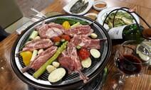 [김한민의 탈인간] 육식을 즐기는 지식인을 의심하라