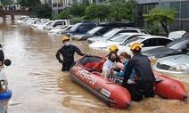 4대강에 22조 쏟았는데…왜 '홍수 피해'는 여전할까?