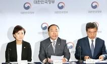 태릉·용산 등 서울에 13만호 공급…공공 재건축 50층 허용