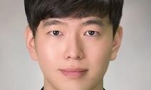[숨&결] 후배권력이라 말하지 않겠다 / 김선기