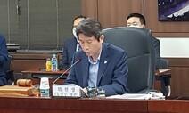 """이인영 통일장관 """"북한 임진강 황강댐 일방적 방류 유감"""""""