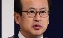 """'검찰 인사 비판' 문찬석, 검사장들에게 """"잘못된 것에 목소리 내야"""""""