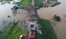 섬진강 피해 500년만의 폭우 탓…이상기후 대비 소하천 치수를