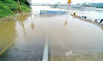 정부, '4대강 합동조사단' 구성…보 홍수조절기능 조사