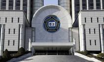 법원, '필리핀 청부살인'에 구형보다 높은 징역 22년 선고