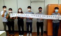 경찰, 검경수사권 조정안에 '인증사진 릴레이' 반발 확산