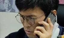 [편집국에서] 검찰개혁 물 건너가나 / 이춘재