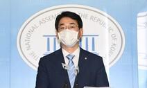 추미애 장관 관련 '소신발언' 죄? 박용진 의원 '곤경'