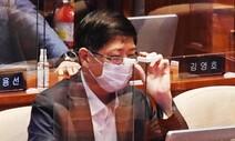 [아침 햇발] '멘탈갑 김홍걸', 부끄럽지 아니한가 / 신승근