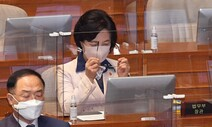 조국-윤미향-추미애까지…민주당의 여론 대응 '삼단논법'