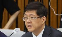 민주당, 김홍걸 '비상징계'로 전격 제명