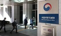 """""""비수도권도 안심할 수 없는 상황…비대면 추석이 효도"""""""
