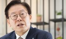"""장제원 """"분노조절 장애""""-이재명 """"X 묻은 개""""…'조세연 보고서' 설전"""
