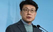 """진성준 """"박덕흠 의원, 국민 앞에 사죄하고 사퇴해야"""" 강력 비판"""