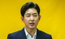 """[정의당 선거] 박창진, """"난 과거 진보정당의 낡은 습관 없다 탈당사태 딛고 새 에너지 끌어낼 것"""""""