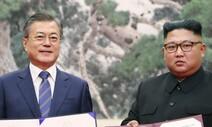 청, 남북관계 개선 뜻 담긴 친서 공개…'의도치않은 참변' 부각