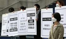 """천주교인 1015명 """"낙태죄 전면 폐지 지지한다"""""""