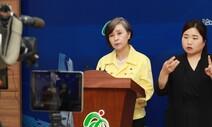 중국서 입국한 외국인 2명 확진…충북 183번째 확진