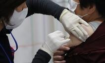 경북 안동서도 70대 백신 접종뒤 사망…전국서 총10명 보고