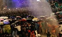 타이 민주화 시위 진압하는 '메이드 인 코리아' 물대포