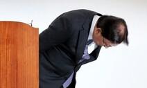 """택배기사 과로주범 '분류작업' 이번엔 바뀔까…노동계 """"제대로 집행을"""""""