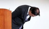 CJ대한통운 사과한 날, 30대 택배노동자 또…