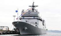 [화보] 해군 첫 훈련함 '한산도함' 취역