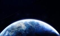 우주까지 손 뻗치는 클라우드 컴퓨팅