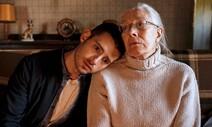 있잖아 할머니, 나도 할아버지처럼 남자를 사랑해