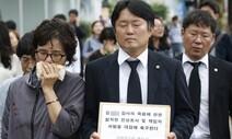 김홍영 전 검사 폭행 혐의 전직 부장검사 불구속 기소