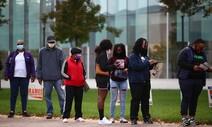 미 'Z세대' 첫 대선 투표 참여 열기…젊은층 300만명 넘게 사전투표했다