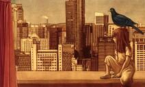 인간 만나고 60년…흑비둘기는 사라졌다
