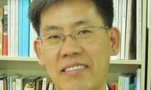 [왜냐면] '김기식 칼럼'에 부쳐: 지금 진보와 보수의 경계는 어디인가 / 김병권
