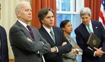 [사설] 바이든 첫 외교팀, 한·미 협력으로 북핵 진전을